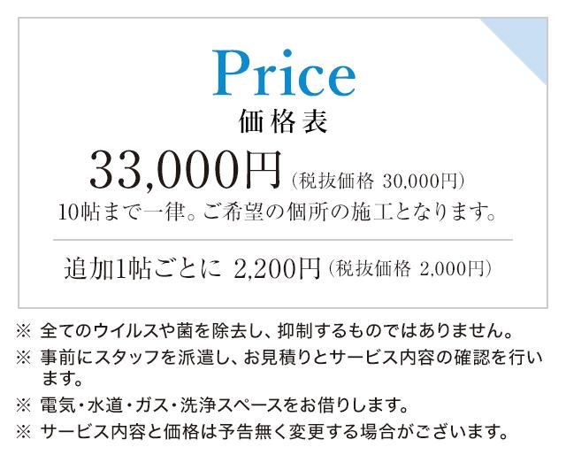 sp_hikarishokubai03